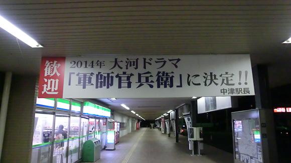 b0014915_172677.jpg