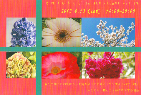 c0232026_23191164.jpg