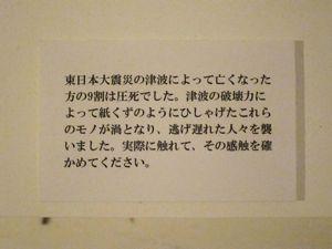 上野散策:春の芸術鑑賞_d0010432_1313857.jpg