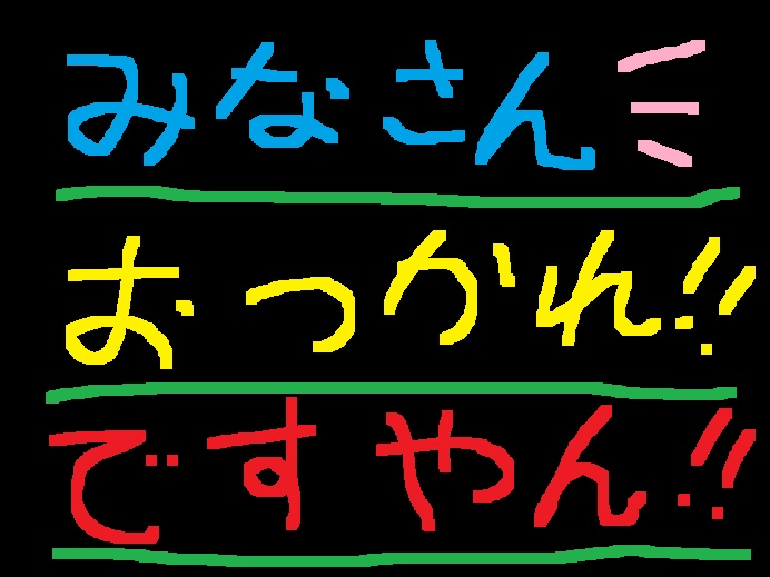 f0056935_16242526.jpg