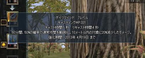 d0114936_18332868.jpg