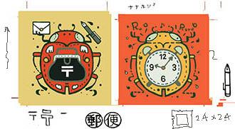 切手図案_f0152544_22275776.jpg