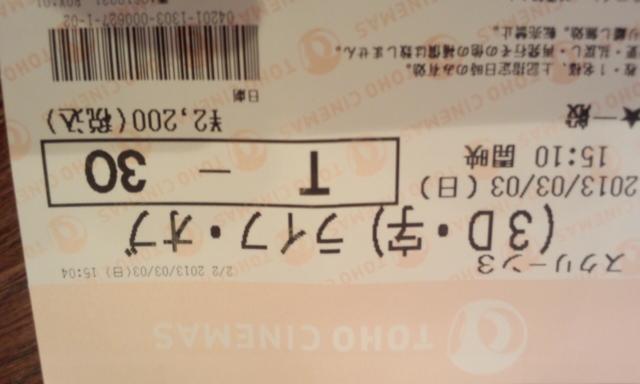 映画『ライフ・オブ・パイ』_e0114246_6585524.jpg