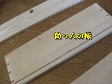 b0151748_1122686.jpg