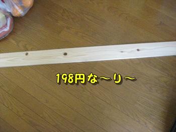 b0151748_112853.jpg