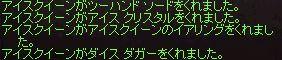 e0175578_1952309.jpg