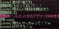 e0175578_19553212.jpg