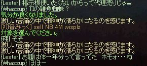 e0175578_19574864.jpg