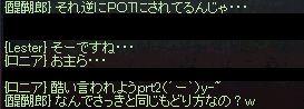 e0175578_19584645.jpg