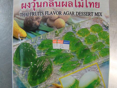 タイ料理_a0063103_916033.jpg