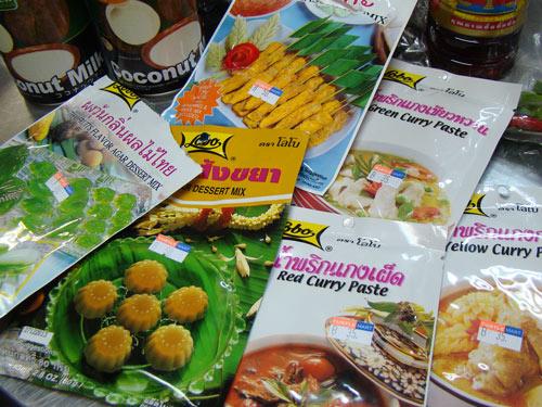 タイ料理_a0063103_9242926.jpg