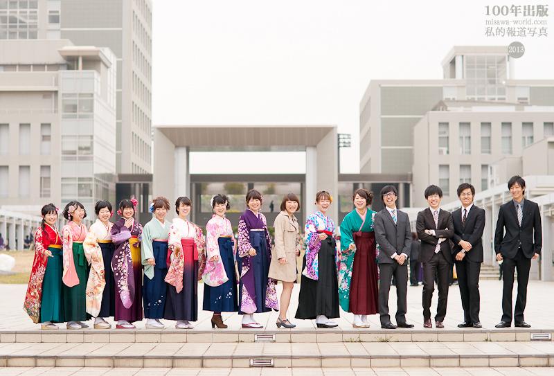 3/20 卒業式の日にみんなで写真_a0120304_23335258.jpg