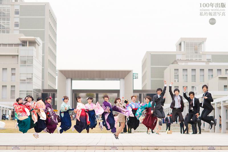 3/20 卒業式の日にみんなで写真_a0120304_23335331.jpg