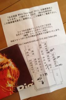 ☆仲間☆_f0085810_1644157.png