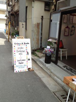 個展二日目☆_c0110020_12525418.jpg