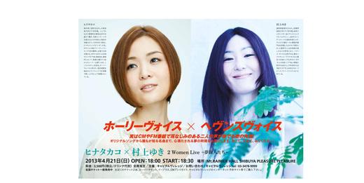 夢の甲子園_a0271541_149658.jpg