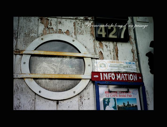 大桟橋近くにて_a0049142_19492717.jpg