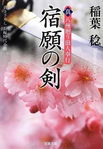 b0122645_2341240.jpg