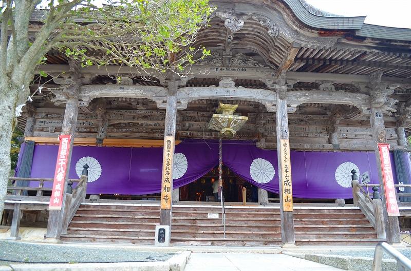 西国二十八番札所【成相寺】(丹後)_e0237645_16395345.jpg