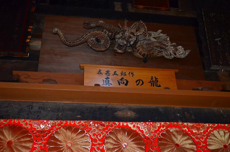 西国二十八番札所【成相寺】(丹後)_e0237645_16402519.jpg