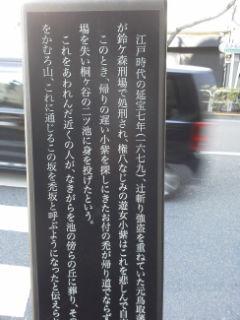 f0138653_13455474.jpg