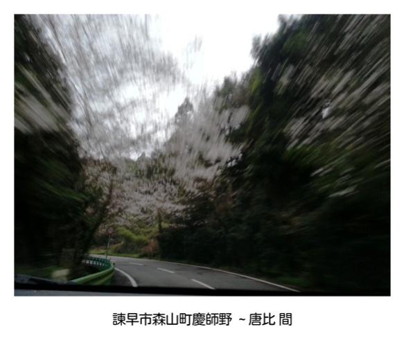 f0234053_18211816.jpg