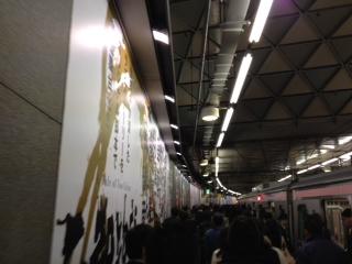 渋谷駅_b0154466_17471498.jpg