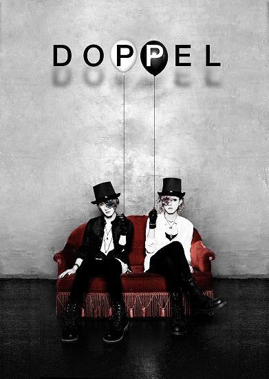 """Dollyのヴォーカル蜜が新プロジェクト""""DOPPEL""""をスタート_e0197970_123122.jpg"""
