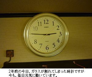f0105171_1221011.jpg