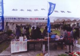 山口県 楠生活学校【活動報告】_a0226881_1116586.jpg