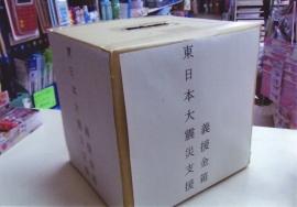 山口県 楠生活学校【活動報告】_a0226881_11171838.jpg