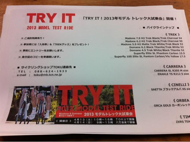 TOKUさんのイベント_f0172281_19424561.jpg