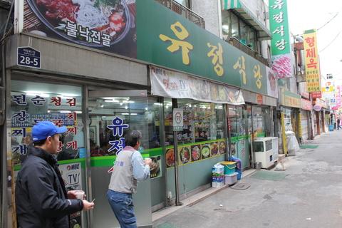 ソウルの、東大門のユジョン食堂(ユジョンシクタン)で焼き魚定食に、チョングッチャン(納豆チゲ)。_a0223786_11494636.jpg
