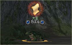 b0031897_2505351.jpg