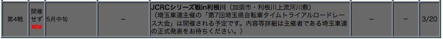f0160801_1723231.jpg