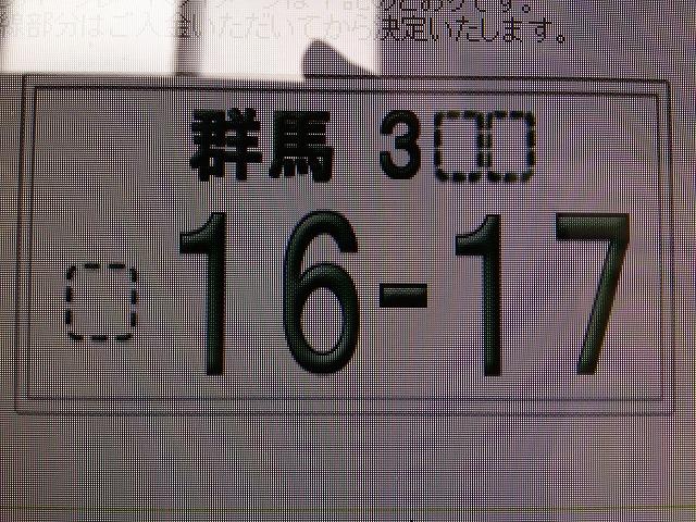 b0127002_18454643.jpg