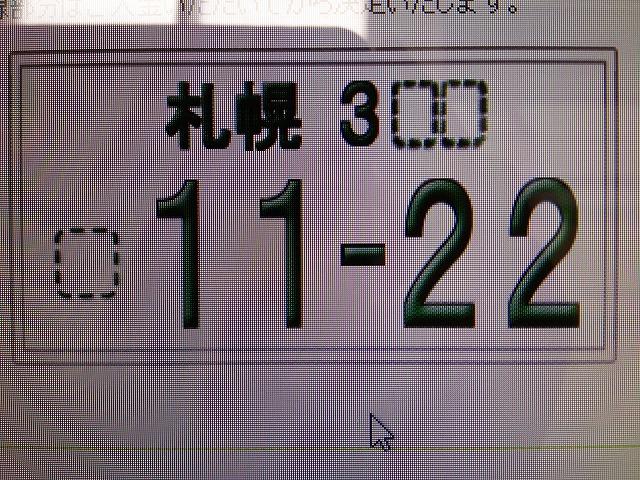 b0127002_18462259.jpg