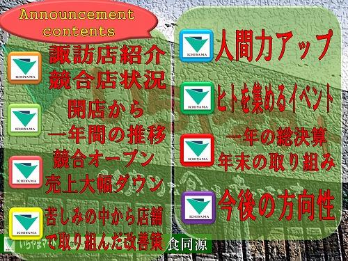 f0070004_15114792.jpg