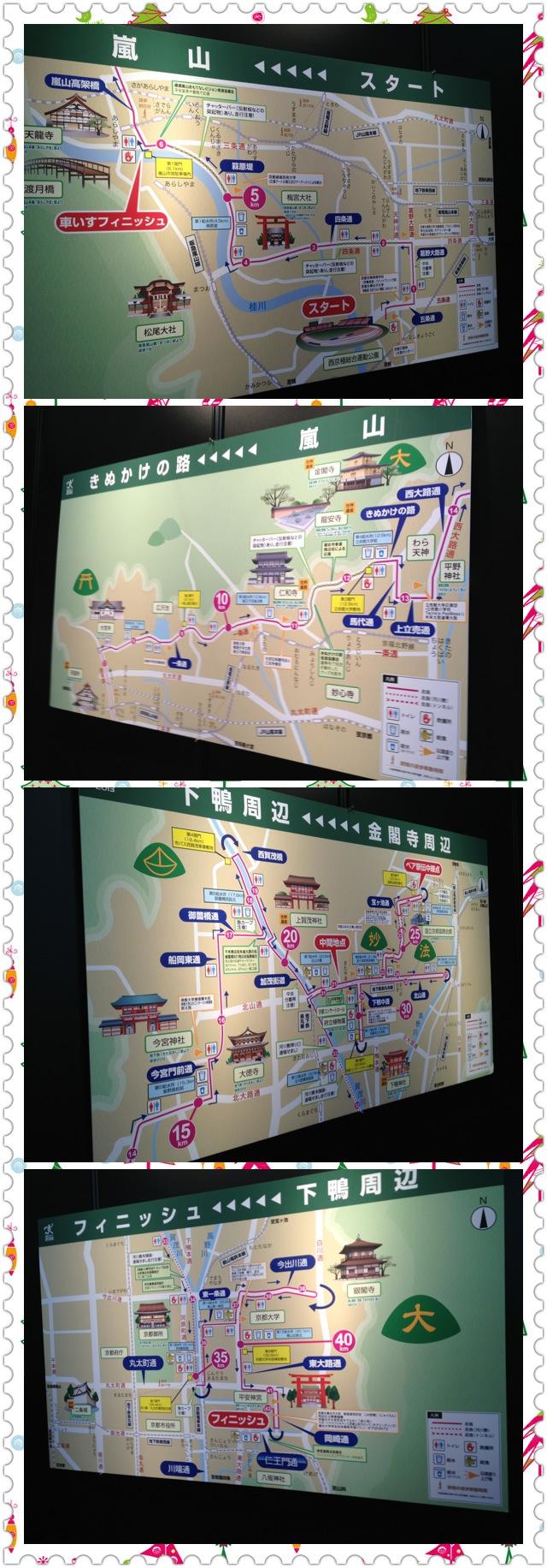 2013年3月10日 京都マラソン_a0194908_1474333.jpg