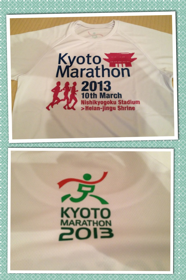 2013年3月10日 京都マラソン_a0194908_147755.jpg