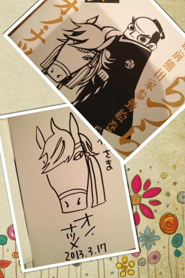 オノナツメさんのサイン会_a0194908_152821.jpg