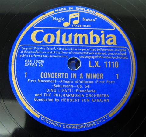 リパッティとカラヤン共演のシューマンピアノ協奏曲_a0047010_11492683.jpg