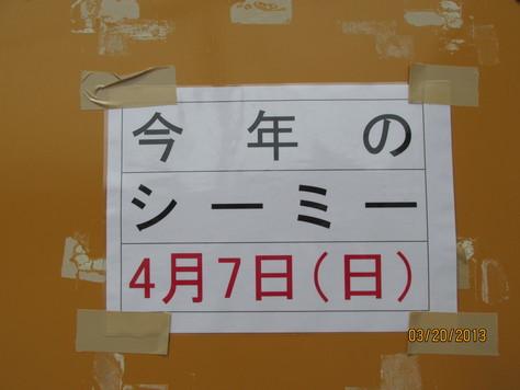 b0132619_6483097.jpg