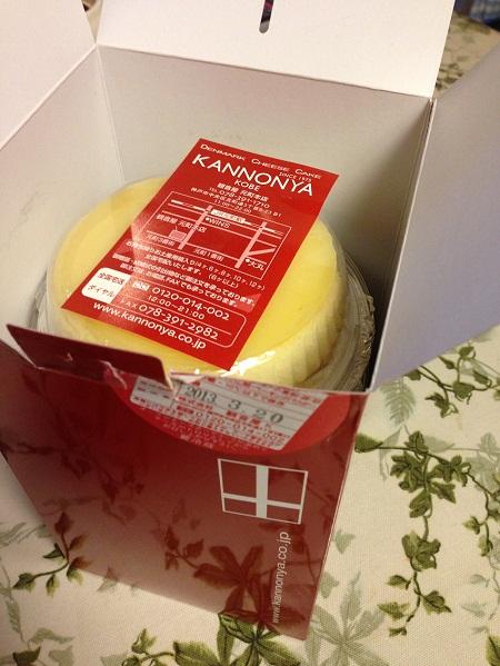 /// 今日のおめざは神戸元町・観音屋の「チーズケーキ」です ///_f0112434_2013439.jpg