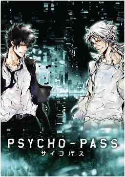 話題の人気TVアニメ『PSYCHO-PASS サイコパス』サントラ発売決定!_e0025035_1555329.jpg