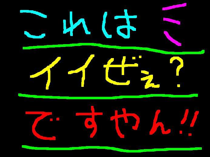 f0056935_1082042.jpg