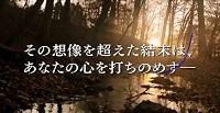 d0164636_101323100.jpg