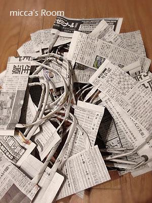 新聞紙でエコバッグその2_b0245038_11491321.jpg