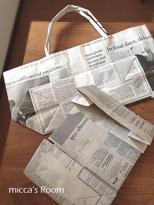 新聞紙でエコバッグその2_b0245038_11492012.jpg