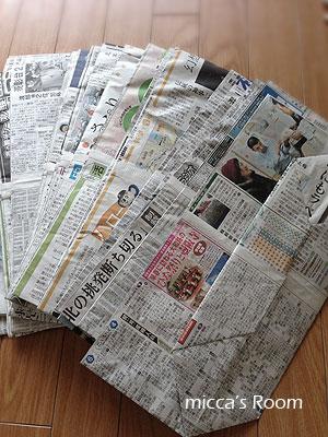 新聞紙でエコバッグその2_b0245038_1149830.jpg